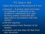 ifc section 308 open burning recreational fires