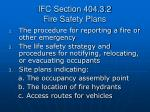 ifc section 404 3 2 fire safety plans