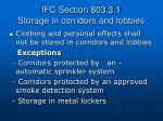 ifc section 803 3 1 storage in corridors and lobbies
