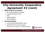 city university cooperative agreement 2 cont