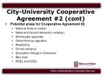 city university cooperative agreement 2 cont89