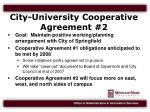 city university cooperative agreement 2