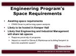 engineering program s space requirements