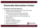 university recreation center52