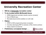 university recreation center61