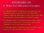standard 189 6 water use efficiency excerpts15