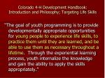 colorado 4 h development handbook introduction and philosophy targeting life skills