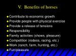 v benefits of horses