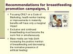 recommendations for breastfeeding promotion campaigns i