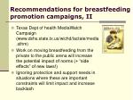 recommendations for breastfeeding promotion campaigns ii