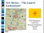 new mexico the land of enchantment
