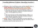traveling salesman problem bounding function 1