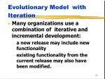 evolutionary model with iteration