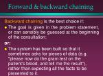 forward backward chaining30