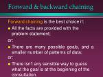 forward backward chaining32