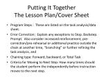 putting it together the lesson plan cover sheet72