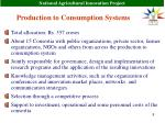 production to consumption systems
