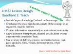 4 mat lesson design quadrant 2 teach
