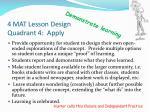 4 mat lesson design quadrant 4 apply