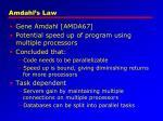 amdahl s law