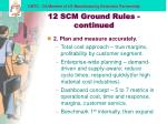 12 scm ground rules continued