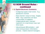 12 scm ground rules continued23