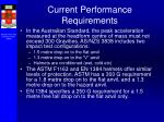current performance requirements