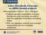 labor standards coverage on arra funded projects