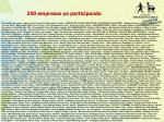 250 empresas ya participando
