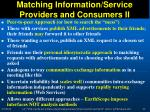matching information service providers and consumers ii