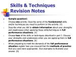 skills techniques revision notes12