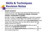 skills techniques revision notes13