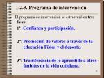 1 2 3 programa de intervenci n