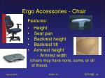 ergo accessories chair