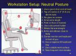 workstation setup neutral posture