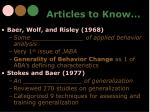 articles to know