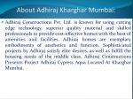 about adhiraj kharghar mumbai