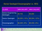 senior geologist oceanographer vs seg