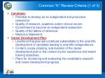 common k review criteria 1 of 3