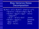 bias variance noise decomposition