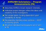 ahrq nih solicitations program announcements pa