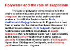 polywater and the role of skepticism