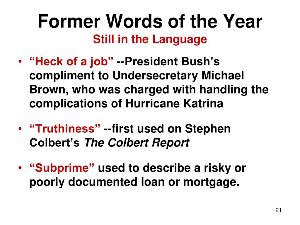 Former Words of the Year