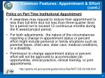 common features appointment effort cont