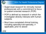 k23 for health professional degree