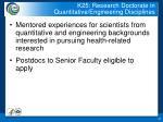 k25 research doctorate in quantitative engineering disciplines