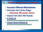 career development programs7