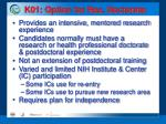 k01 option for res doctorate