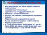 k22 option for res clin deg