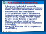 k23 option for patient res
